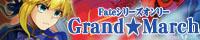 Grand★March